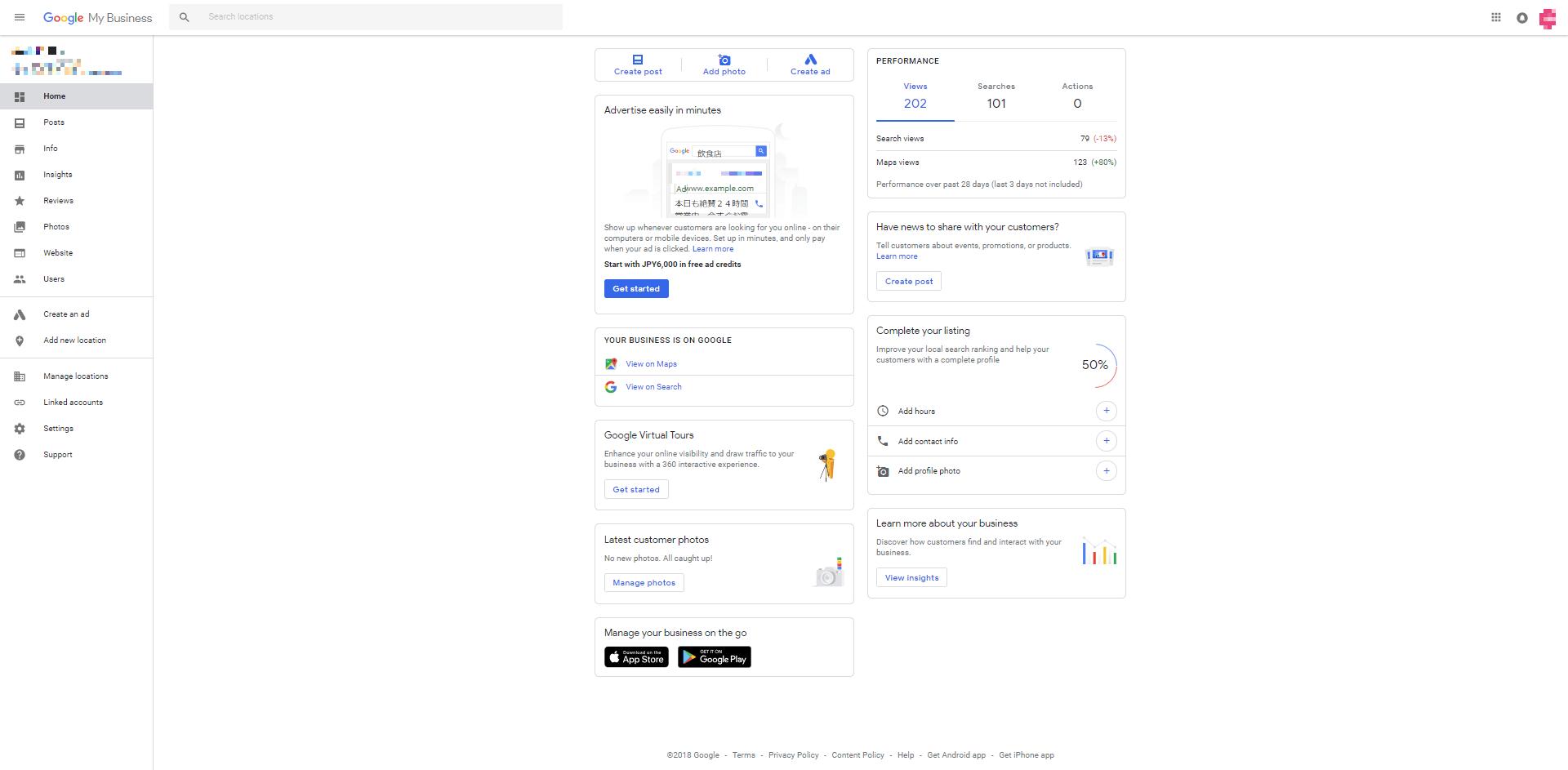 Googleマイビジネスの管理画面が英語に