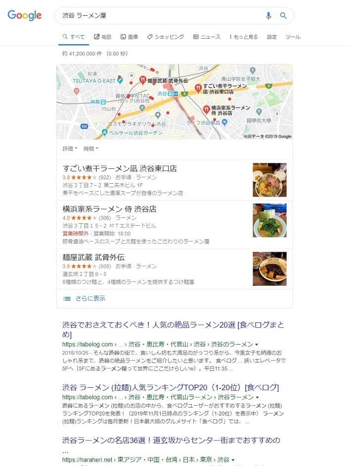 間接検索の検索結果ページ