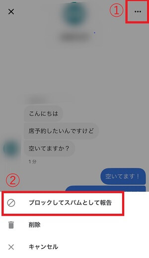 メッセージ機能の詳細画像2